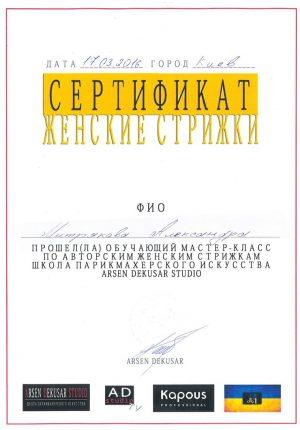 mitryakova-01