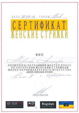 mitryakova-02