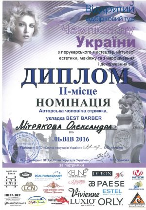 mitryakova-07
