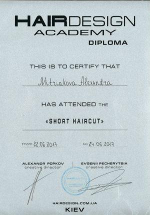 mitryakova-diplom-02