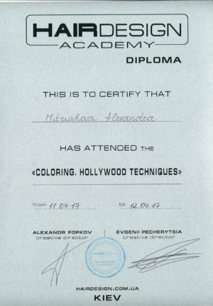mitryakova-diplom-03