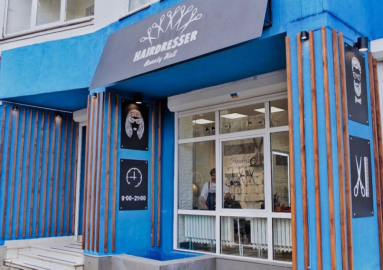 Фасад салона красоты Hairdresser
