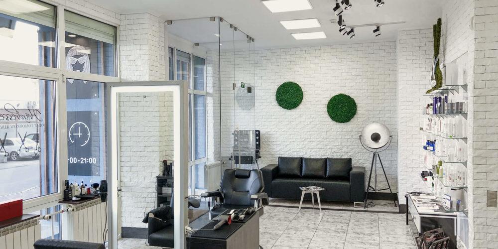 Салон красоты Hairdresser